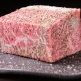 塊肉400g