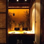 【掘り炬燵個室 4~20名様】洗練された和モダンインテリアの掘りごたつ個室は、お顔合わせや接待といった落ち着いたご会食にもOKです◎