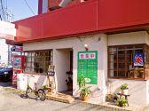 喫茶ベセルテ 佐賀市のグルメ