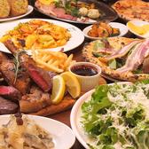 マカロニ市場 三島店のおすすめ料理3