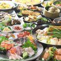 黄金の鱗 京橋店のおすすめ料理1
