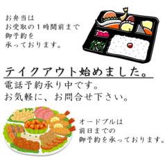 居酒屋 誠 小月店のおすすめ料理1