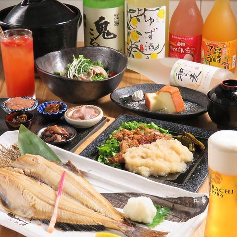 ★米所女子会コース★鮭ハラスの瞬間スモーク等7品+選べるお好きなドリンク2杯付 4000円(税込)