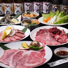 黒毛和牛とホルモン 焼肉 貴味苑 目黒店のおすすめ料理1