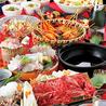 食彩浪漫 HERO海 ヒーロー海 手取本町店のおすすめポイント2