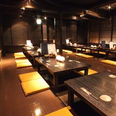 酒菜蔵 いち 平塚店の雰囲気1