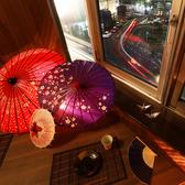 うみ鮮 名古屋店の雰囲気3
