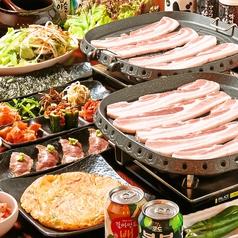 本格韓国料理とサムギョプサル あんずの写真