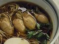 料理メニュー写真《冬季限定》牡蠣そば