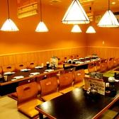 鳥海山 湘南台店の雰囲気3