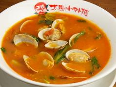 太陽のトマト麺 大塚北口支店のおすすめ料理2