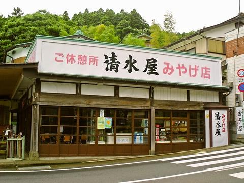 大山への登山やお参りに立ち寄れる、美味しいおそばや甘味でほっと一息つけるお店。