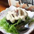 料理メニュー写真アボカド トロマヨ焼き