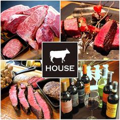 熟成肉のHOUSE ハウス 小手指店の写真