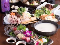 肉と鮮魚の九州うまいもん処 ふくえのコース写真
