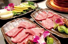 和牛焼肉専門店 牛肉の高橋の写真