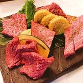 焼肉鶴橋 本店のおすすめ料理2