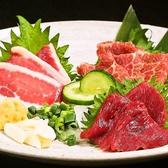 博多きむら屋 代々木西口のおすすめ料理3