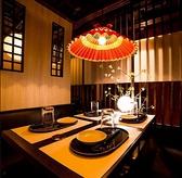 木の温もりで心安らぐ和モダン個室!他のお客様の目を気にすることなくワンランク上の上品な空間で是非ご堪能ください。