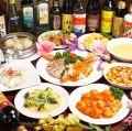 香蘭 本店のおすすめ料理1
