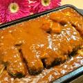 料理メニュー写真美豚のロースカツカレー