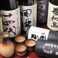 全国各地から取り寄せた日本酒の数々。オーナーの眼にかなったものを厳選したこだわりをお召し上がりください。