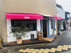 スプーン 瀬田店 SPOONの写真