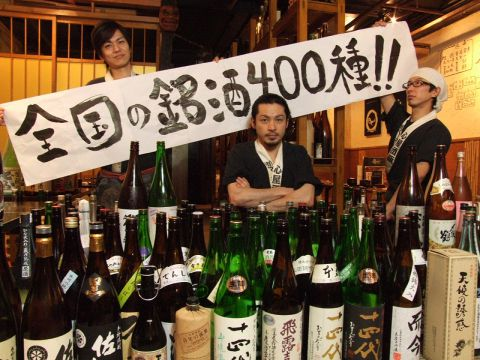 全国の銘酒400種がリーズナブルに飲める☆日本酒は100種オール400円(税抜)