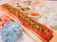 韓国や日本でも話題の50cmロングユッケ寿司☆