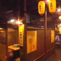 花たぬき 京都駅西店の雰囲気2