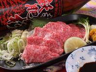九州各地のうまかもんが味わえる!