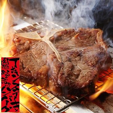 がっつりグリル 肉バルのおすすめ料理1