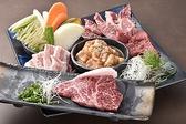 上州和牛専門店 ぐんま育ちのおすすめ料理3
