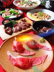 小ざとや こざとや kozatoyaのおすすめ料理1