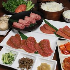 焼肉 大貫のおすすめ料理1