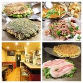鉄板焼 苑 えん ごはん,レストラン,居酒屋,グルメスポットのグルメ