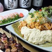 我楽多文庫 栄店のおすすめ料理3