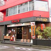 広島風お好み焼 もみじ屋の雰囲気3