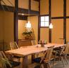 古民家カフェ とこ十和のおすすめポイント1