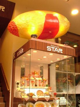 レストラン スター 京極店の雰囲気1
