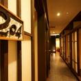 完全個室は壁・扉のある完全プライベート空間。ビジネス、家族のお祝い会、顔合わせ等に、おすすめです。