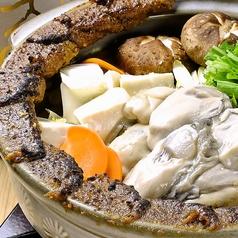 料理メニュー写真牡蠣の土手鍋