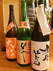 【季節限定】秋上がりの銘酒、出来たて新酒。