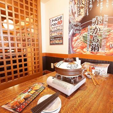 赤から 茨木安威店の雰囲気1
