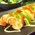 料理メニュー写真海老とアボカドの山葵ソース