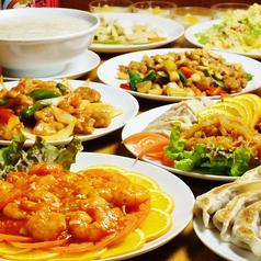 台湾小皿料理 阿里山の写真