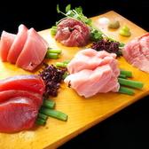 まぐさか 宇都宮東宿郷店のおすすめ料理3