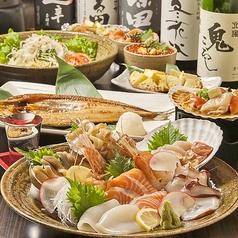 魚屋直営 魚勢のコース写真