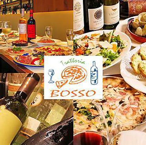 Trattoria BOSSO(トラットリア ボッソ) 豊洲店