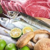 新鮮な大分地魚や旬の野菜
